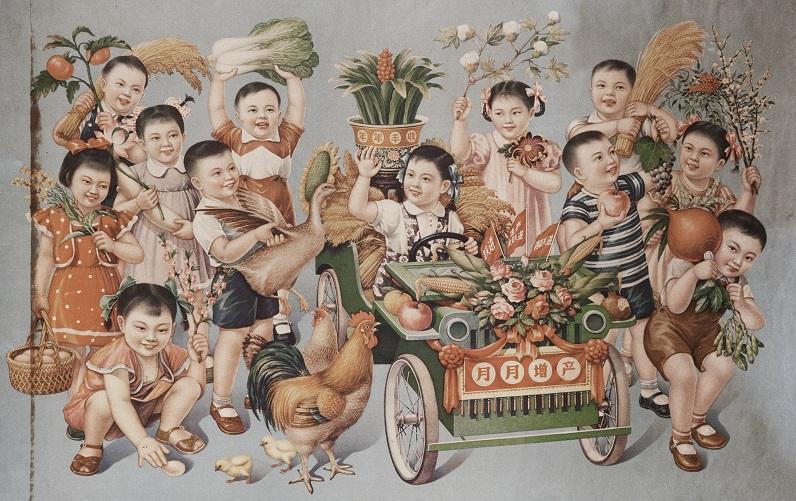 "Chinese Propaganda Posters ""Serve The People, China"""
